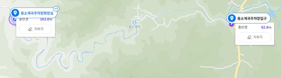 용소계곡 트레킹 정보 수집