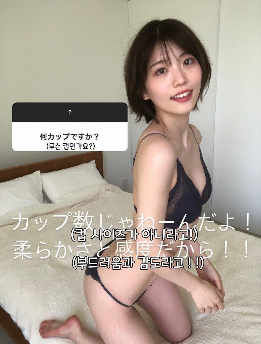 가슴은 크기가 아니라는 일본녀 .jpgif